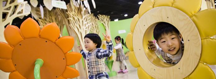 Seoul Children's Museum