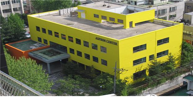 ASPIRIN Center