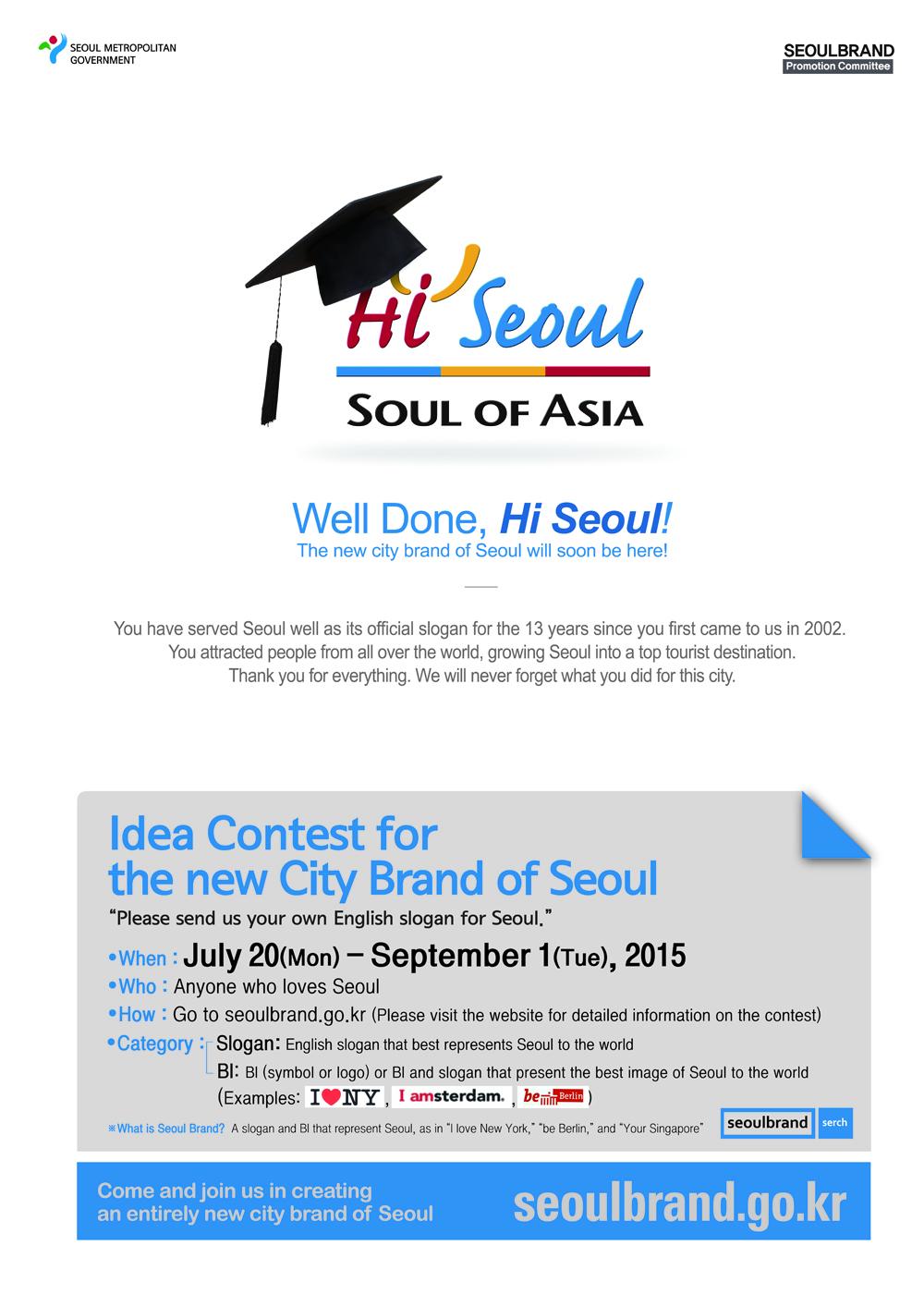 HI! Seoul!