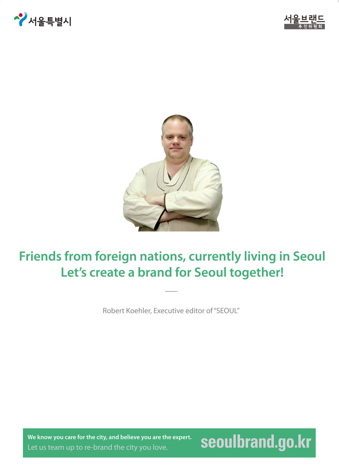 """Friends from foreign nations, currently living in Seoul Let's create a brand for Seoul together! Robert Koehler, Executive editor of """"SEOUL"""" We know you care for the city, and believe you are the expert. Let us team up to re-brand the city you love."""