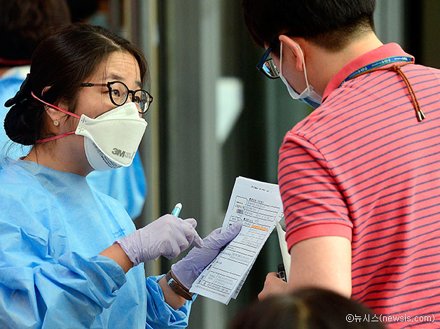 Medical institutions in Seoul equipped with MERS treatment facilities