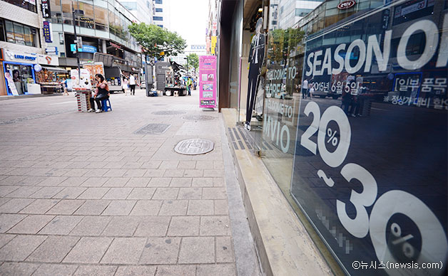 Seoul Metropolitan Government provides emergency support for businesses struggling due to MERS outbreak