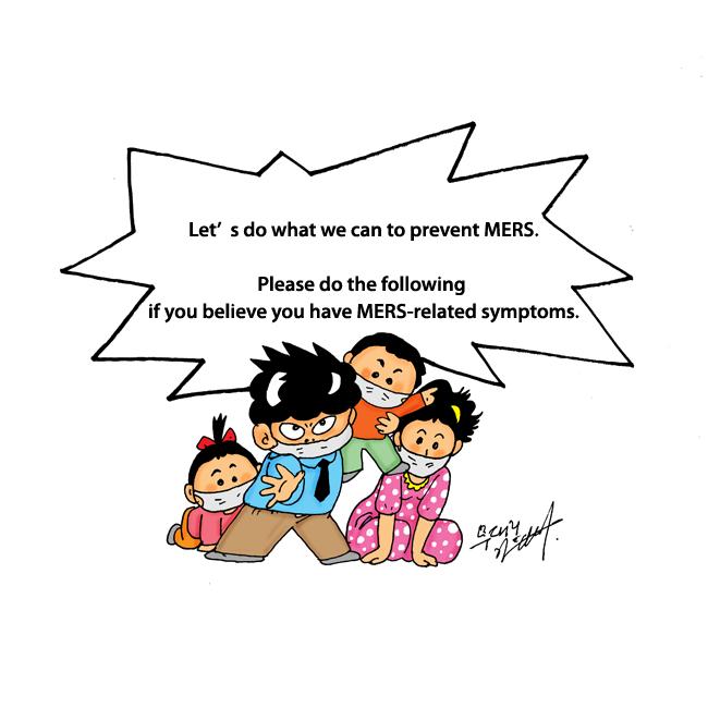 [E]cartoon_4