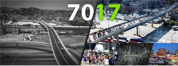 Seoul Station 7017 Project