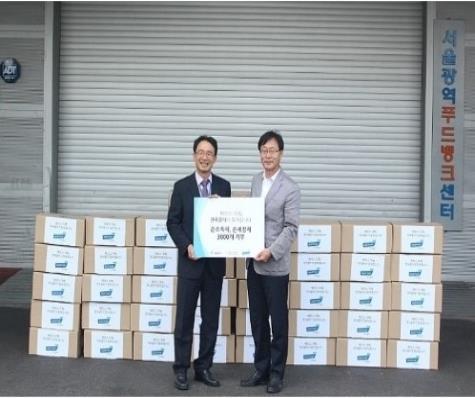 Kolmar Korea – Donated hand sanitizer