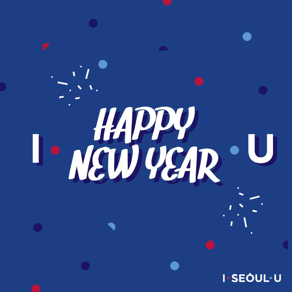 I·SEOUL·U happy New Year