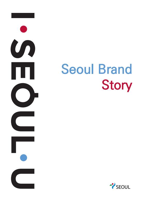 Seoul Brand Story