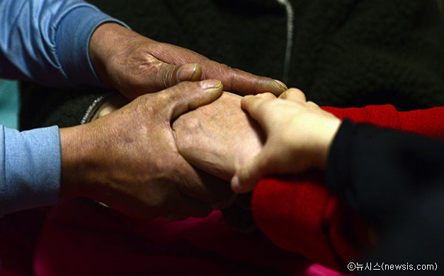 Welfare Support for Vulnerable Households
