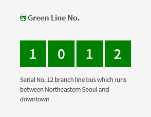 Green Line No. 1012 Serial No.12 branch line bus which runs bettween Northeastern Seoul and downtown