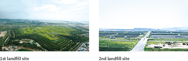 1st landfill site | 2nd landfill site