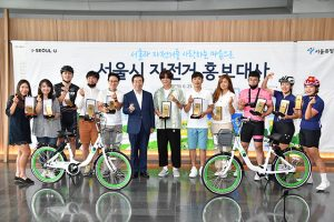 """Singer Yoon Do Hyun and Others Become """"Seoul's Honorary Bicycle Ambassadors"""" newsletter"""
