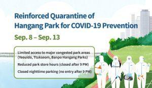Hangang Park Quarantine Measures  For Level 2.5 Social Distancing