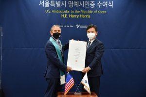 Acting Mayor Bestows Honorary Citizenship to US Ambassador Harry Harris