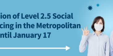Extension of Level 2.5 Social Distancing in the Metropolitan Area Until January 17