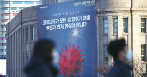 Seoul Launches My-T App for Safe Use of Public Transportation Amidst the COVID-19 Pandemic