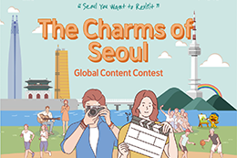 """""""The Charms of Seoul"""" Global Content Contest"""
