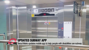Seoul Metro updates mobile app to help people with disabilities to use subway