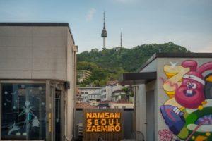Seoul Comics Road ZAEMIRO
