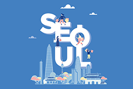 Open Call for Seoul Brand Partners Recruitment 2021