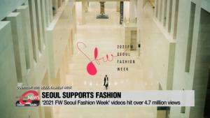 '2021 FW Seoul Fashion Week' videos hit over 4.7 million views