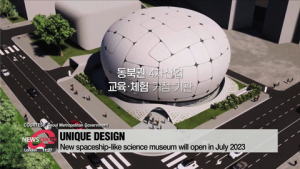 Seoul city to build museum for high-tech robots, AI by 2023