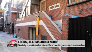 Seoul city to provide safety equipment for women living or running businesses alone