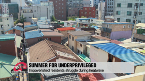 'The lighthouse of our neighborhood': Seoul city creates heat shelters for impoverished residents