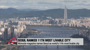 Seoul ranked 11th on Monocle list of world's most livable cities