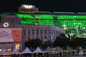 Seoul City Hall Lights Up to Commemorate the 200th Independence Day of Mexico
