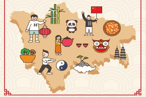 Seoul Hosts the 9th Seoul–China Day Event Online, Introducing the Charms of Sichuan