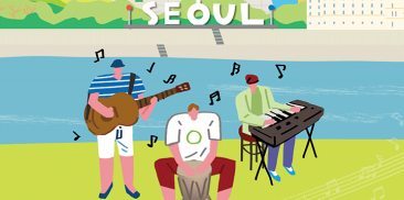 Seoul Vision 2030 Theme Song & Jingle Contest