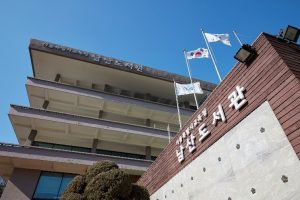 Seoul Selects Future Heritage of October, Including Namsan Library and Gyeongbukgung Station